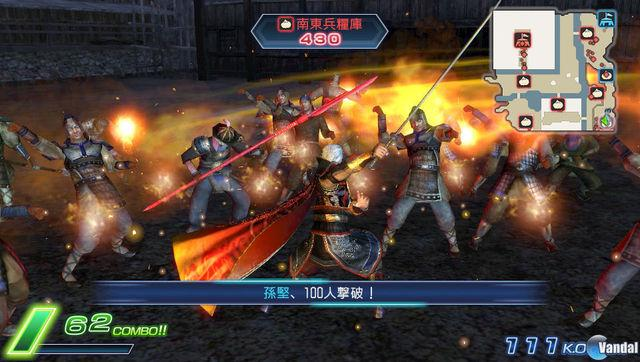 Dynasty Warriors Next