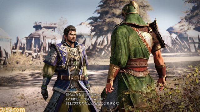 New images of Dynasty Warriors 9 for the PlayStation 4