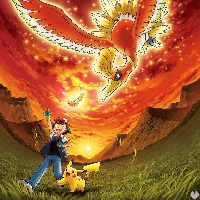 tape-Pokémon I choose you! will be released internationally in November