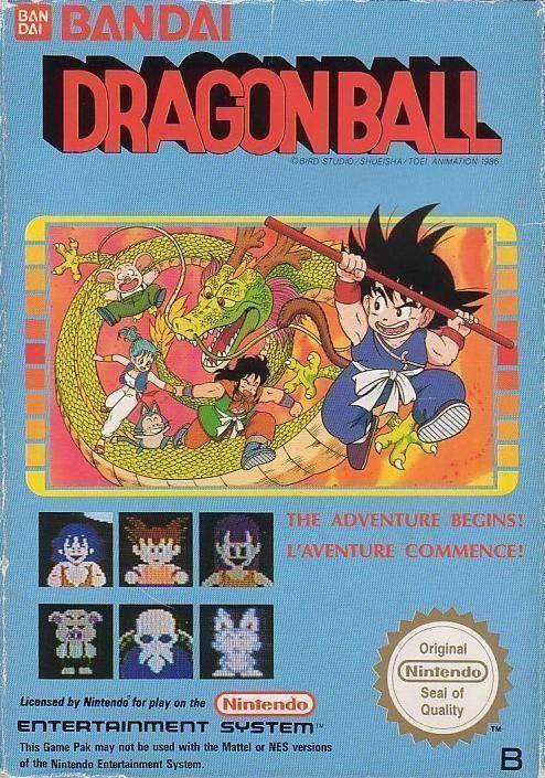 Summer Dragon Ball: Dragon Ball Le Secret du Dragon
