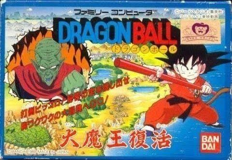 Summer Dragon Ball: Dragon Ball Daimaō Fukkatsu