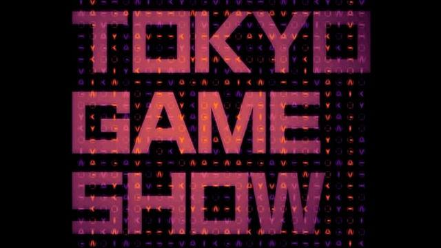 Anunciados los primeros detalles del Tokyo Game Show 2013