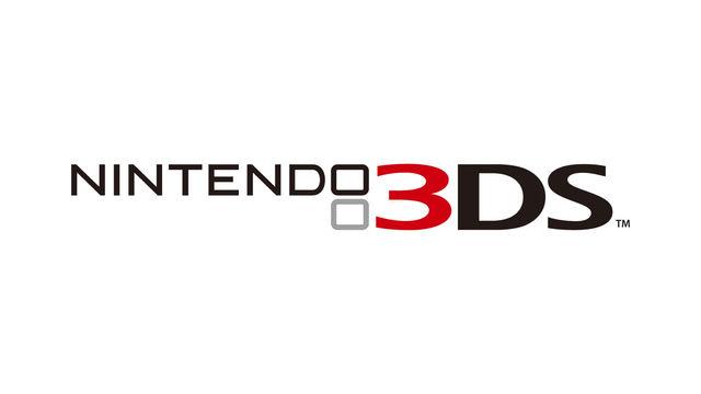 Mañana se celebrará un nuevo Nintendo Direct