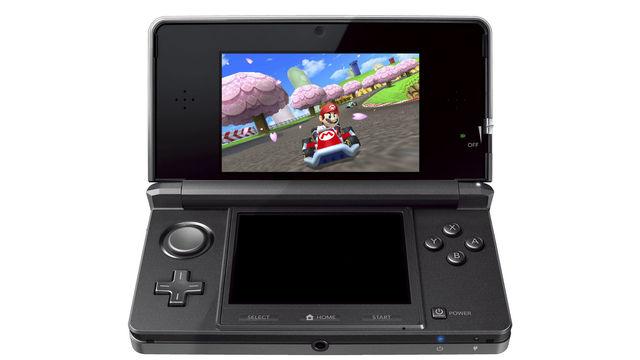 Nueva actualización del sistema para Nintendo 3DS