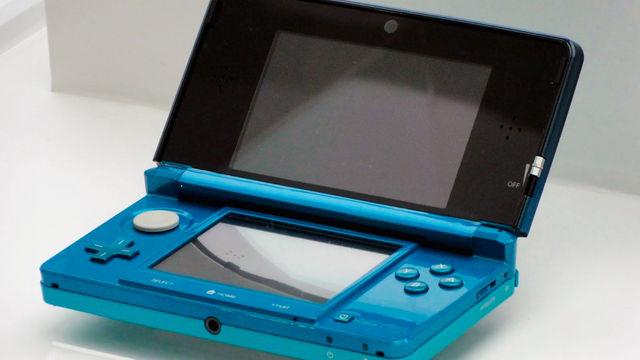 Actualizado el firmware de Nintendo 3DS