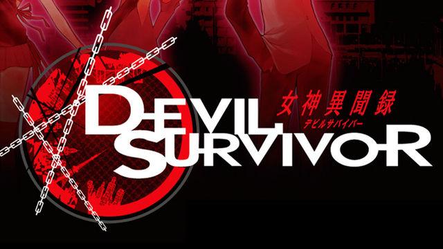 La versión europea de Devil Survivor Overclocked tiene varios 'bugs'