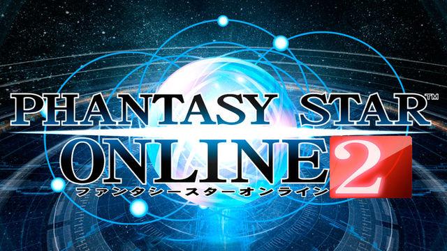 Phantasy Star Online 2 llega en febrero a las Vitas niponas