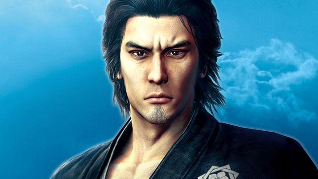 Yoshitaka Mine tendrá un papel en Yakuza: Ishin