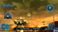 Pantalla Mobile Suit Gundam: Battlefield Record U.C. 0081