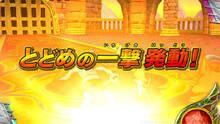 Imagen Dragon Quest Monsters Battle Road Victory