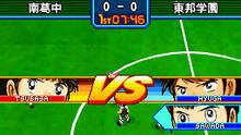 Imagen Captain Tsubasa: New Kick Off