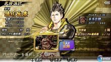 Imagen Sengoku Basara: Chronicle Heroes