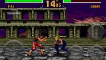 Pantalla Virtua Fighter 2