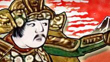 Samurai BloodShow
