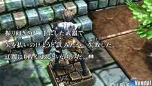 Imagen Guild 01