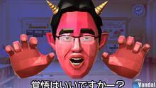 Brain Training Infernal del Dr. Kawashima
