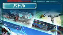 Imagen Phantasy Star Online 2