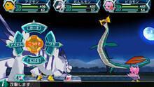 Pantalla Digimon Adventure