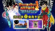 Imagen Dragon Ball Heroes Ultimate Mission