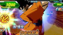 Pantalla Dragon Ball Heroes Ultimate Mission