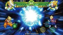 Pantalla Legend Tap Battle For Dragon Ball Z