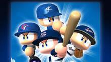 Pantalla PowerPros 2013 World Baseball Classic