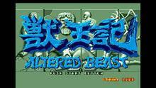 Imagen 3D Altered Beast eShop