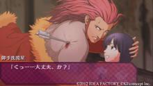 Imagen Sweet Fuse: At Your Side PSN