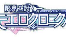 Pantalla Genkai Tokki Moero Chronicle