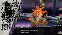 Oreshika: Tainted Bloodlines PSN