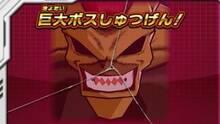 Pantalla Dragon Ball Heroes: Ultimate Mission 2