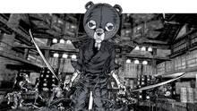 Pantalla Afro Samurai 2: Revenge of Kuma Volume One