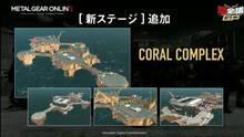 Imagen Metal Gear Solid V: The Phantom Pain