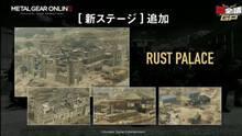 Pantalla Metal Gear Solid V: The Phantom Pain