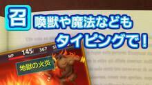 Imagen Final Fantasy: World Wide Words