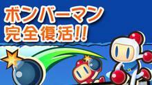 Imagen Bomberman