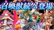Pantalla Final Fantasy Legends: Jiku no Suisho