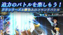 Imagen Final Fantasy Legends: Jiku no Suisho