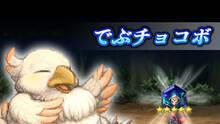 Final Fantasy Legends: Jiku no Suisho