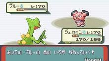 Imagen Pokémon Esmeralda