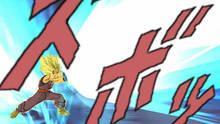 Pantalla Super Dragon Ball Z
