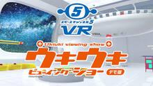Space Channel 5 VR: Ukuki Viewing Show