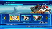 Eureka Seven AO: Jungfrau no Hanabanatachi