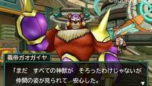 Pantalla Dragon Quest Monsters: Joker 3 Professional