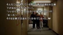 Imagen 428: Shibuya Scramble