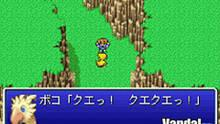 Imagen Final Fantasy V Advance