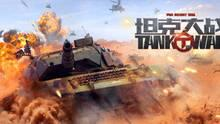 Tank of War VR