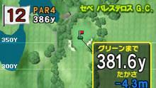 Imagen Everybody's Golf Course