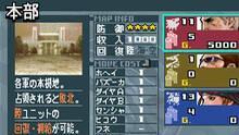 Imagen Advance Wars: Dark Conflict