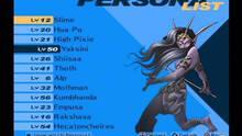 Imagen Persona 3 FES